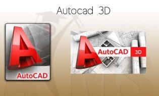 Tương lại của phần mềm Autocad?